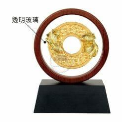DY-105-6 直立式桌牌圓融