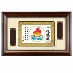 DY-149-2 一帆風順壁飾獎牌