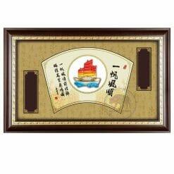 DY-153-2 一帆風順木框壁飾獎牌