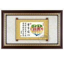 DY-155-2 事事順心木框壁飾獎牌