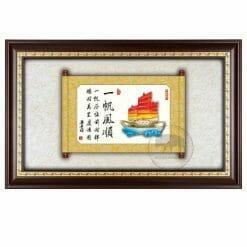 DY-157-2 一帆風順木框壁式獎牌