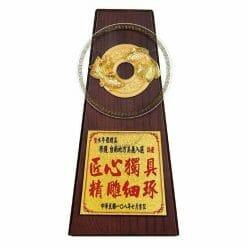 DY-086-5 圓融立式獎牌