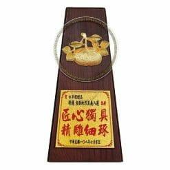 DY-087-5 大吉大利桌式獎牌