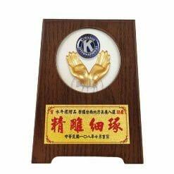DY-089-10 同濟會立式桌牌