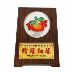 DY-091-2 大吉大利站立式桌牌