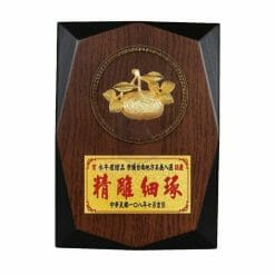 DY-093-2 大吉大利直立式桌牌