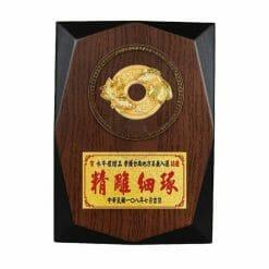 DY-093-6 圓融直立式桌牌