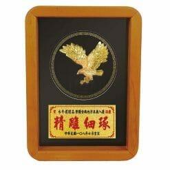 DY-095-1 開業可立式桌牌