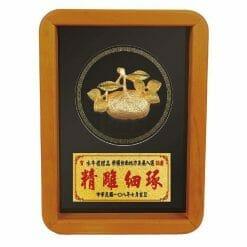 DY-095-2 大吉大利可立式桌牌