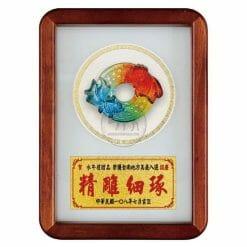 DY-097-6 圓融可立式獎牌