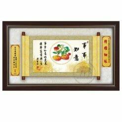 DY-172-1 事事如意木質壁掛式獎匾禮品