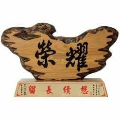 I5C04 Wooden Crafts