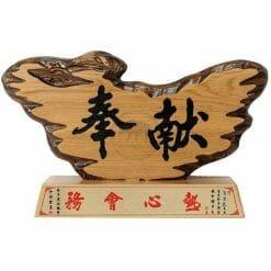 I5C05 Wooden Crafts