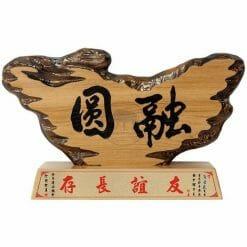 I5C06 Wooden Crafts