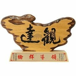 I5C07 Wooden Crafts