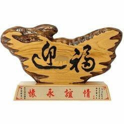 I5C08 Wooden Crafts