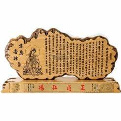 I5E01 Wooden Crafts