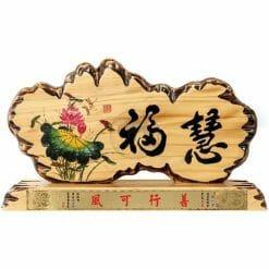I5F04 Wooden Crafts