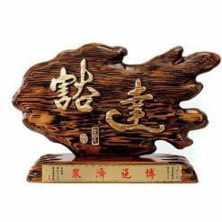 I5G04 Wooden Crafts
