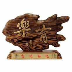 I5G08 Wooden Crafts