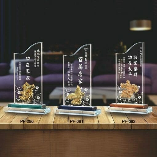 PF-090092 Crystal Plaques