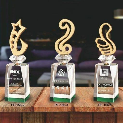 PG-156-0103 Crystal Awards