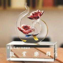 PM  贈禮品琉璃