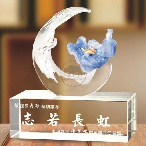 PM-001 Glass Art Awards