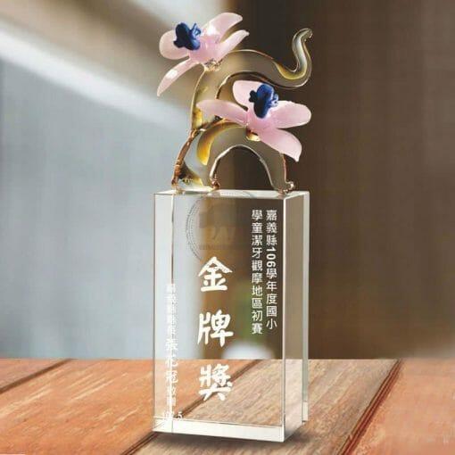 PM-002 Glass Art Awards