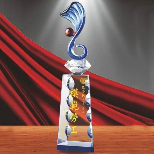 Glass Art Awards - Educationist - Achievements PD-035