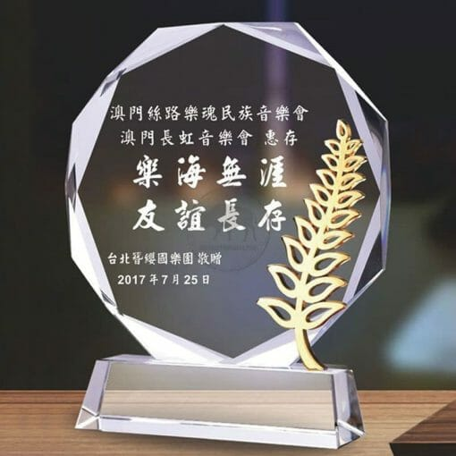 Crystal Plaques - Accommodating - Branch PF-006-15