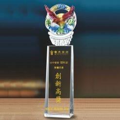 Crystal Awards - Morality PF-054