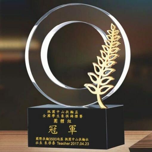 Crystal Awards - Apprentice - Branch PF-060-15