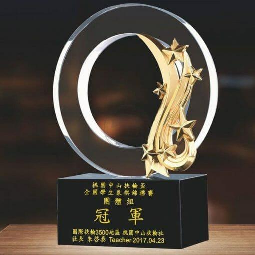 Crystal Awards - Apprentice - Superb PF-060-7