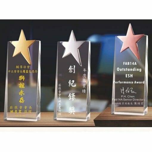 Crystal Plaques - Awesome - Star PF-068-0103