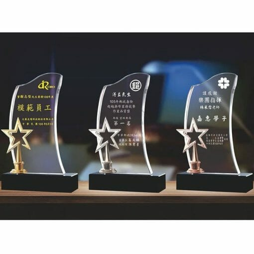 Crystal Plaques - Industrious - Astral PF-075-2123