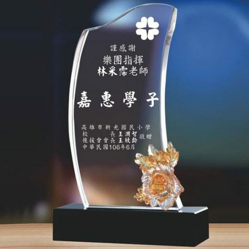 Crystal Plaques - Industrious - Extraordinary PF-075-G1
