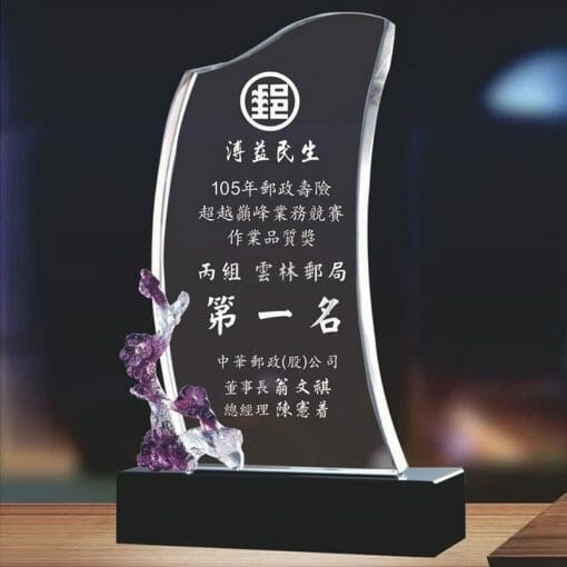 Crystal Plaques - Industrious - Bloom PF-075-G3