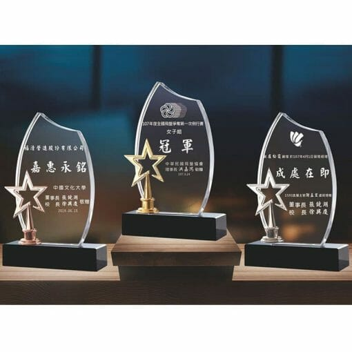 Crystal Plaques - Promotion - Astral PF-079-2123