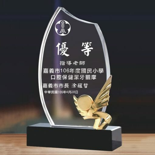 Crystal Plaques - Promotion - Superior PF-079-6