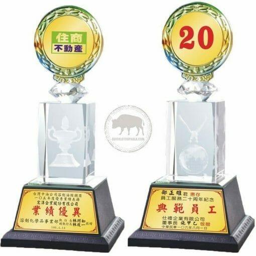Crystal Awards - Wood & Crystal Awards - PH-079-0001 PH-079-0001