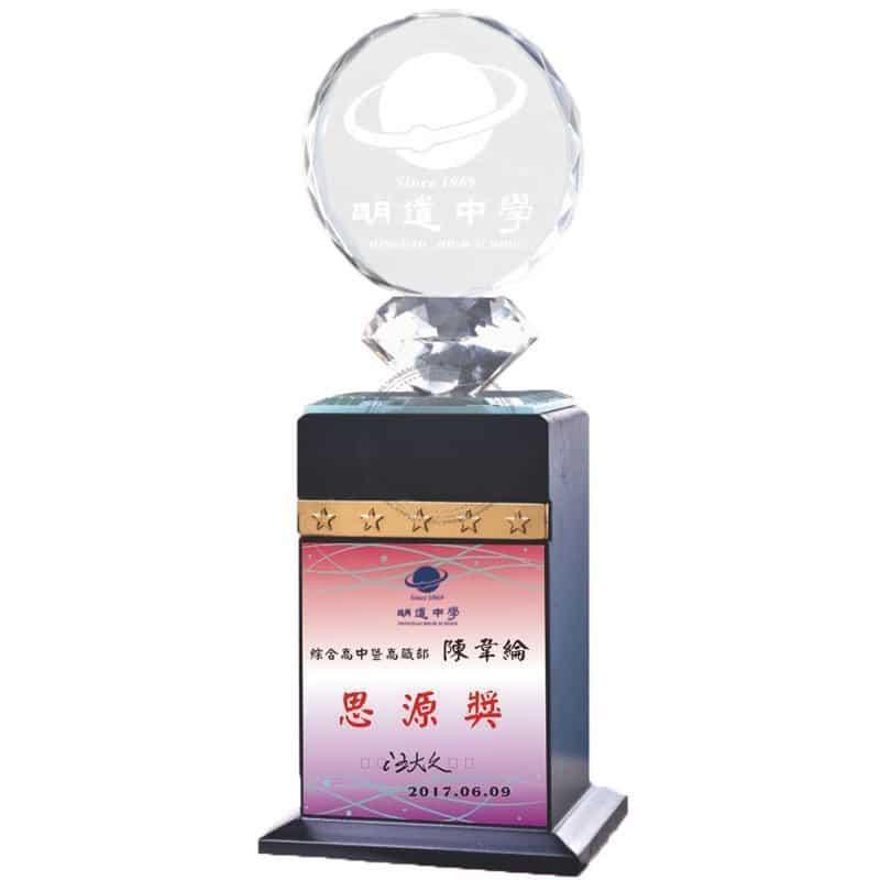 Crystal Awards - Wood & Crystal Awards - PH-106 PH-106