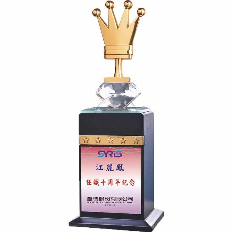 Crystal Awards - Wood & Crystal Awards - PH-125 PH-125