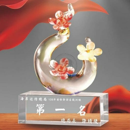 Glass Art Awards - Yearn - Assistance PM-007