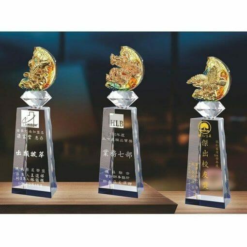 Crystal Awards - Educationist - Blue PX-008-0002
