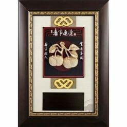 Mural Plaques - Wedding I3606