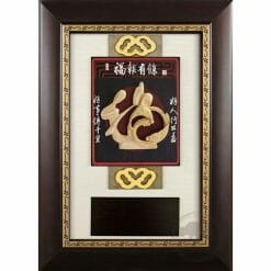 Mural Plaques - Blessing I3612