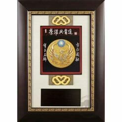 Mural Plaques - Firefighter Q3644