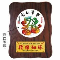 20A119-03 壁掛式獎牌水琉璃