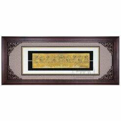 20A202-02 九龍拱珠匾額